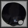 protections caches pares carters finition carbone moto honda 900 cbr 900cbr cbr900 alternateur embrayage accessoires tuning kevlar achat ou acheter revendeur fabriquant fc6