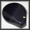 protections caches pares carters finition carbone moto yamaha 600 fazer 600fazer fazer600 alternateur embrayage accessoires tuning kevlar achat ou acheter revendeur fabriquant ff1
