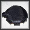 protections caches pares carters finition carbone moto suzuki 600 750 gsxr gsr gsx r alternateur embrayage accessoires tuning kevlar achat ou acheter revendeur fabriquant fs1