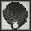 protections caches pares carters finition carbone moto suzuki 600 750 1000 gsxr gsr gsx r alternateur embrayage accessoires tuning kevlar achat ou acheter revendeur fabriquant fs4