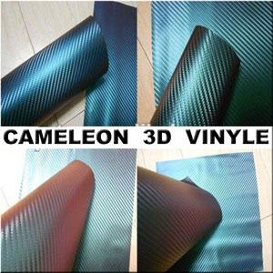 film carbone voiture pas cher, revetement carbone, revetements carbone moto pas cher, sticker revetement carbone 3d, ou acheter 3M DI-NOC carbone, adhesif vinyle noir mat, revetements carbone 3d, ou trouver revetement carbone 3m, covering carbone 3m, ou trouver 3M DI-NOC,